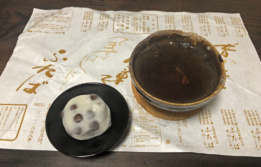 Tea set with Mame Daifuku