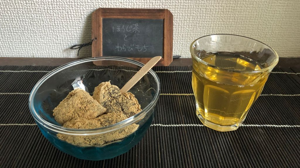 Hōjicha and Warabimochi