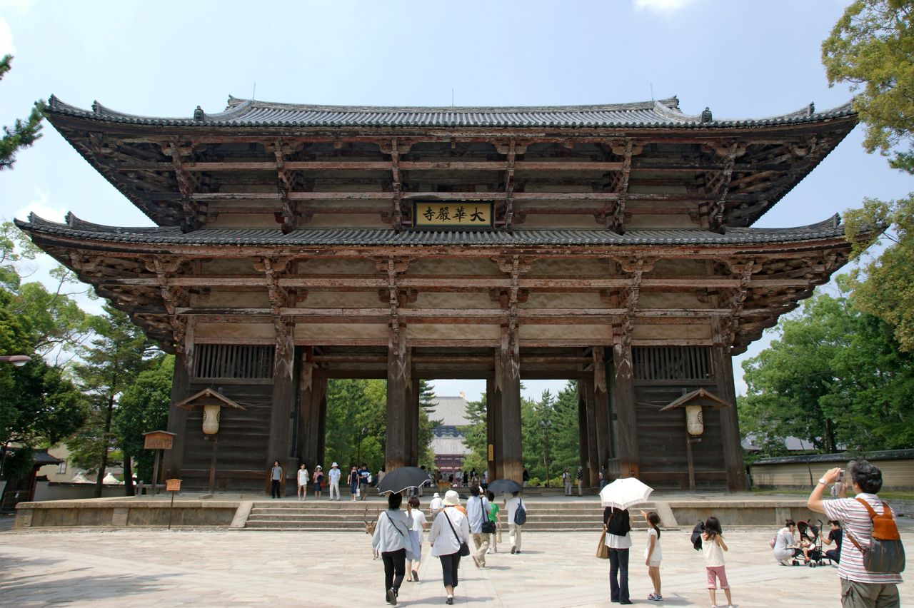The Great South Gate of Tōdai-ji